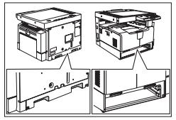 خدمات زیر را در تعمیرات دستگاههای کپی توشیبا توسط نمایندگی توشیبا ارائه می دهد: